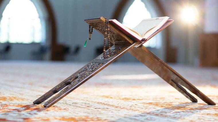 Our Quranic Miracles course